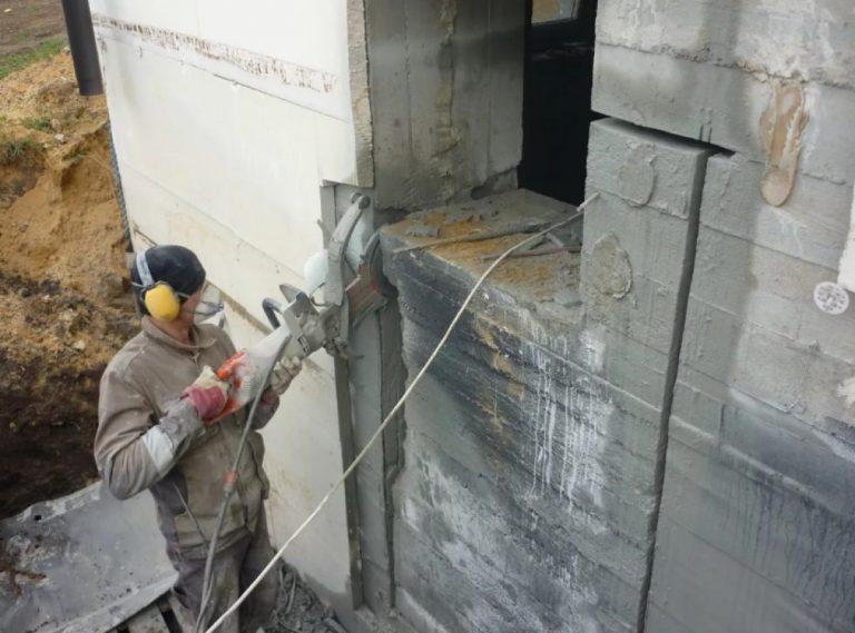 Демонтаж бетона и железобетона